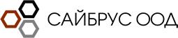 Сайбрус, ООД, София