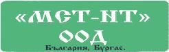 МСТ-НТ, ООД, Бургас