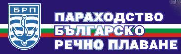 Параходство българско речно плаване, АД, Русе