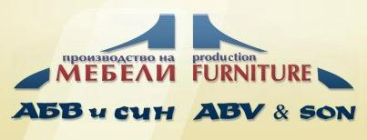 АБВ И Син - Ковачев, ЕТ, Бургас