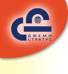 Джеми Стратус, ООД, Стара Загора