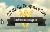 СД-Ки Ни Лазарови и Сие, Гоце Делчев