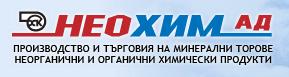 Неохим, АД, Димитровград