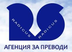 Радикус, ЕООД, Русе