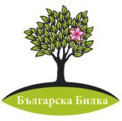 Българска билка 1893, ЕООД, Куклен