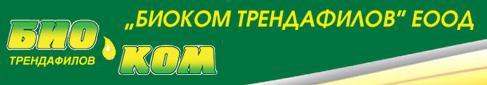 Биоком Трендафилов, ЕООД, Сливен