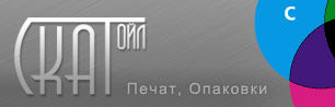 Скат Ойл, ЕООД, Хисаря