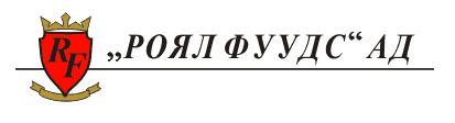 Роял Фуудс, АД, Елин Пелин