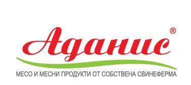 Аданис, ООД, Видин