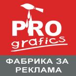 Нико 96, ЕООД, Казанлък