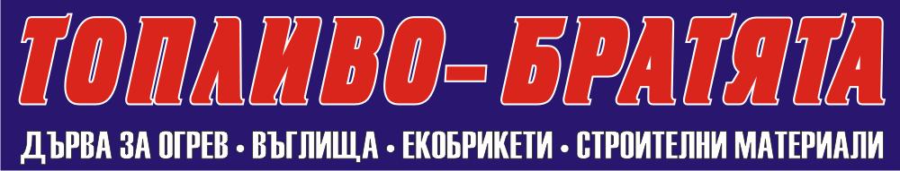 БРАТЯТА 2004 ООД, София