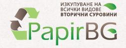 Папир БГ, ООД, Пловдив