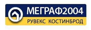 Меграф 2004, ЕООД, Костинброд