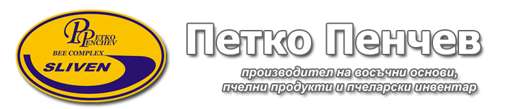 Петко Пенчев, ЕТ, Сливен