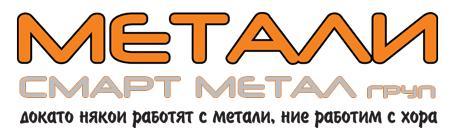 Смарт Метал Груп, София