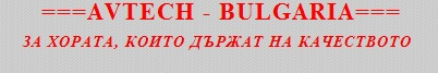 Автех - Даниел Ангелов, ЕТ, Ловеч