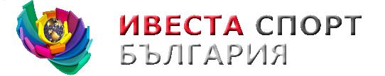 Ивеста спорт, ЕООД, София