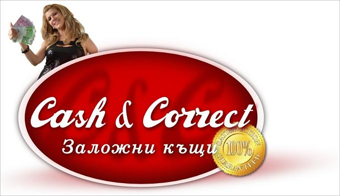 Заложна къща Кеш и Корект, ЕООД, Пловдив