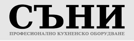 Съни, ЕООД, Кюстендил