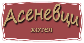 Асеневци, ЕООД, Велико Търново