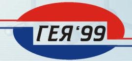 Гея'99-Йовка Йорданова, ЕТ, Варна