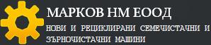 Марков НМ, ЕООД, Пловдив