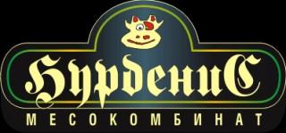 Бурденис 93, ООД, Свиленград