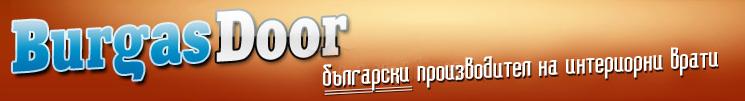 Бургас Доор, ЕООД, Бургас