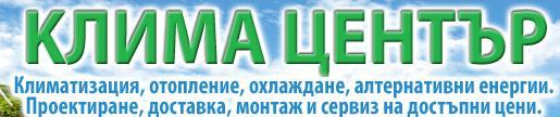 Мариан и Синове - М. Петров,  ЕТ, Благоевград