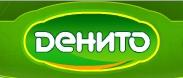 Денито, ООД, Бургас