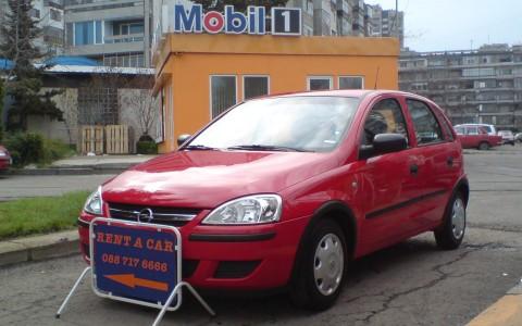 Поръчка Кола под наем Opel Corsa 1.2