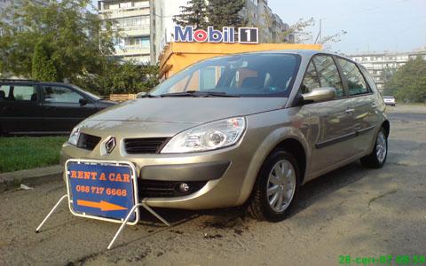 Поръчка Кола под наем Renault Scenic 1.6