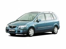 Поръчка Автомобил под наем Mazda premacy