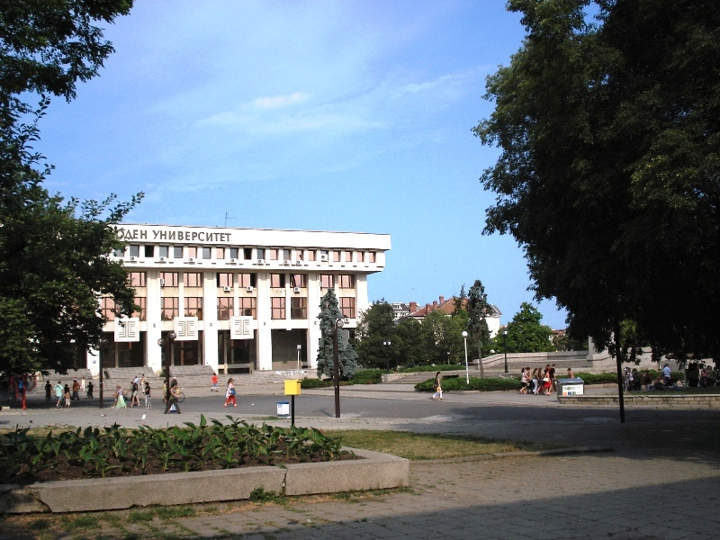 Поръчка Офис под наем в суперцентъра на град Бургас