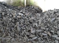 Поръчка Изграждане на инсталации от дървени въглища