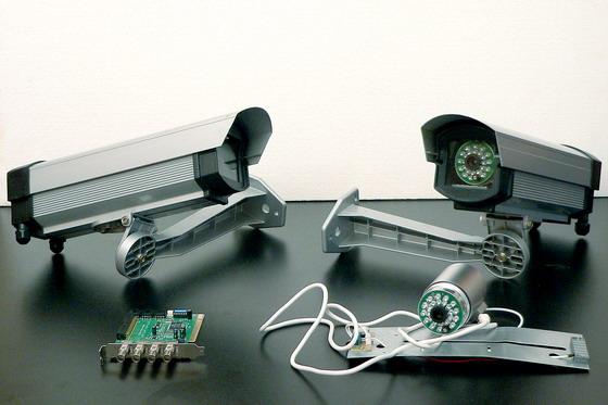 Поръчка Мониторинг на обект