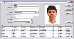 Поръчка Система за контрол на достъпа TeraAccess