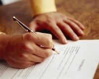 Поръчка Изготвяне на трудови договори