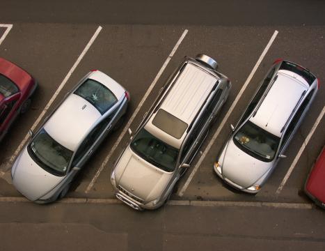 Поръчка Паркинг