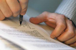 Поръчка Регистрация на фирми в България