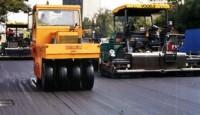 Поръчка Строителство на пътни съоръжения