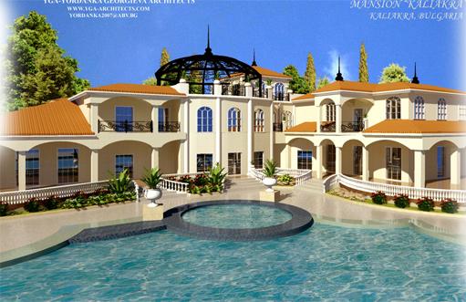 Поръчка Дизаин и проектиране на къщи