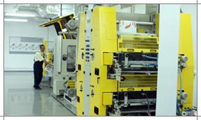 Поръчка Производство и печат на опаковки