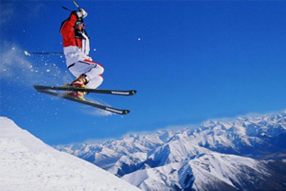 Поръчка Ски условия