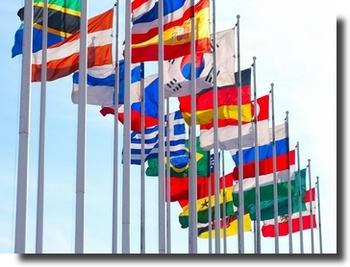 Поръчка Знамена по заявка