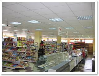 Поръчка Супермаркет Queen
