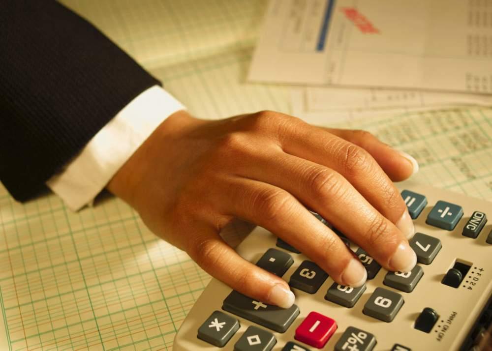 Поръчка Счетоводни услуги