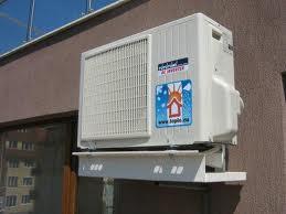Поръчка Доставка и монтаж на климатици