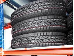Поръчка Сервиз на гуми