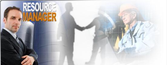 Поръчка Програма Resource Manager